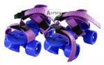 Wrotki dziecięce, regulowane, niebiesko-fioletowe Axer